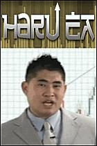 HaruEA forex robot by Haru Miyagi